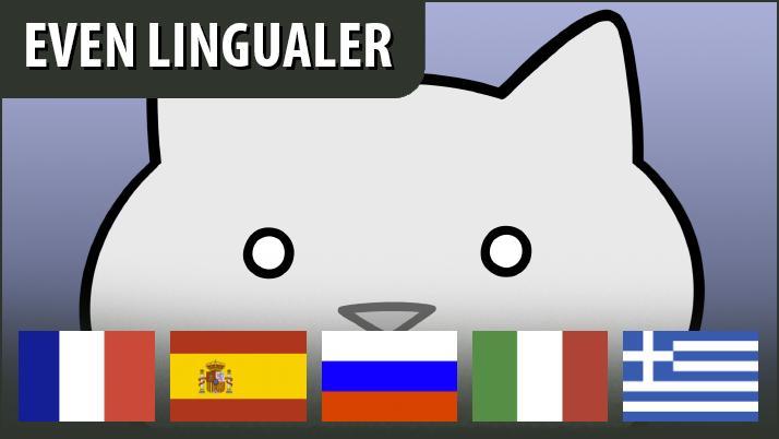 2015-03-06-even-lingualer